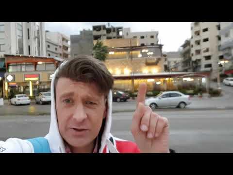 Syrien Tartous Hotels 11 17