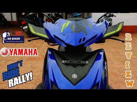 2019 Yamaha Ray ZR Street Rally Review | Every Thing You Should Know About This scooter