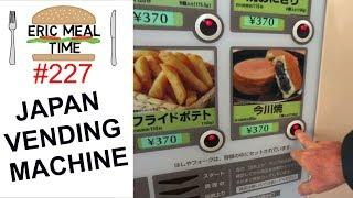 Hot Food Vending Machine, Japan - Eric Meal Time #227