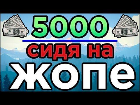 Как быстро заработать 500 тысяч рублей