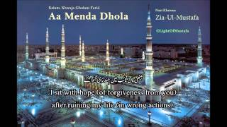 Aa Menda Dhola Karan Baithi Zaari (with English Translation) - LightOfMustafa