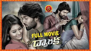 Vijay Devarakonda Latest Telugu Full Movie || New Telugu HD Movies 2019 || Dwaraka