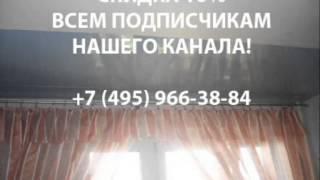 Комбинированные натяжные потолки(, 2014-08-02T06:46:48.000Z)