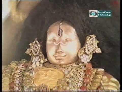 Srivilliputhur Sri Andal