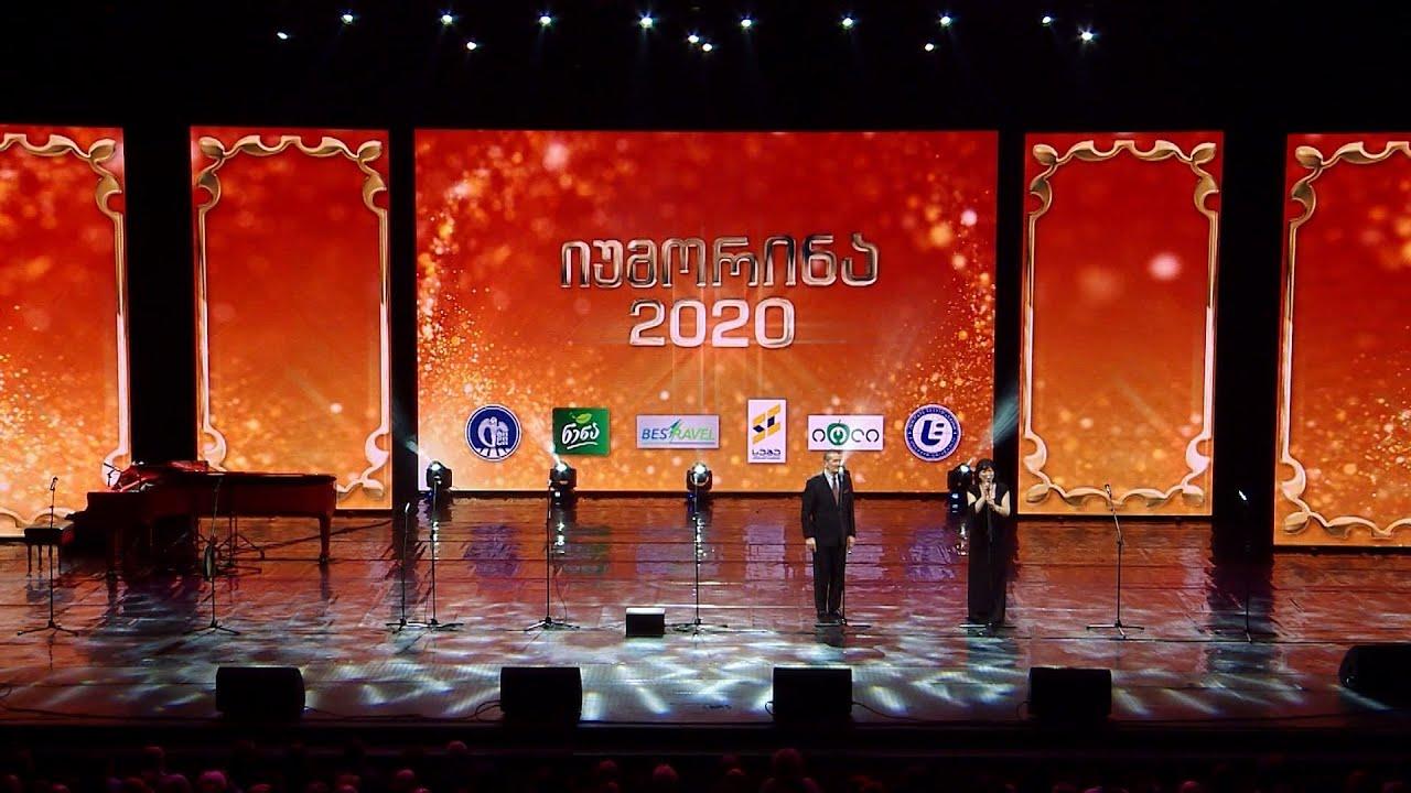 იუმორინა 2020  iumorina 2020