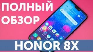 Обзор Honor 8X 4GB 64GB и отзыв пользователя, быстрое сравнение с Xiaomi Mi A2