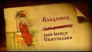 видео Княгиня Ольга краткая биография