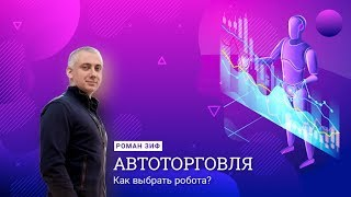 Мы приглашаем все 14 возможностей на Cartel Club Forum в Киеве и 27 |  Аудиокниги Бинарный Опцион