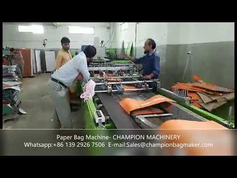 Shopping Paper Bag Making Machine-Whatsapp:86-13929267506