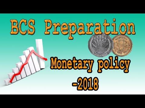 BCS Preparation - Monetary Policy - 2018 - Bangladesh Affairs