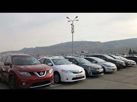 Цены на машины из Грузии в марте 2020г. Есть ли выбор машин и хорошее состояние?