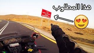 افضل 5 طرق في الخليج والاردن ... ( لا تفوتك زيارتها ) اماكن خيالية