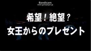プレイステーション2用ソフト / 宇宙刑事魂 宇宙刑事モードプレイ動画 ...