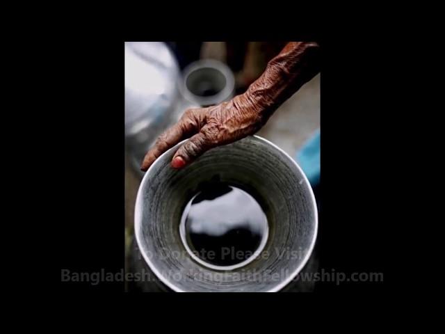 GMFC Bangladesh Tubewell Update & Funding Prayer