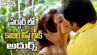 Pawan Kalyan and Kajal Deep Lip Lock Scene In S...