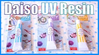 First Impressions: Daiso UV Resin Comparison & Review