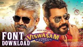 ... viswasam (lit. loyalty) is a 2019 indian tamil-language action drama[4]...