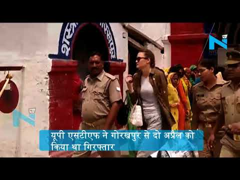 यूक्रेन मॉडल डारिया मोलचन हुई Gorakhpur Jail से रिहा