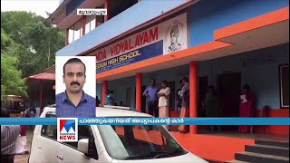 Muvattupuzha |Vivekananda School |Assembly |Car Accident
