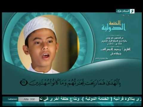 الختمة الدولية   القارئ محمد النجم ثاقب   م