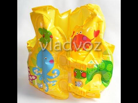Детский надувной жилет для плавания Intex 59661 с рыбками от 2-5 лет