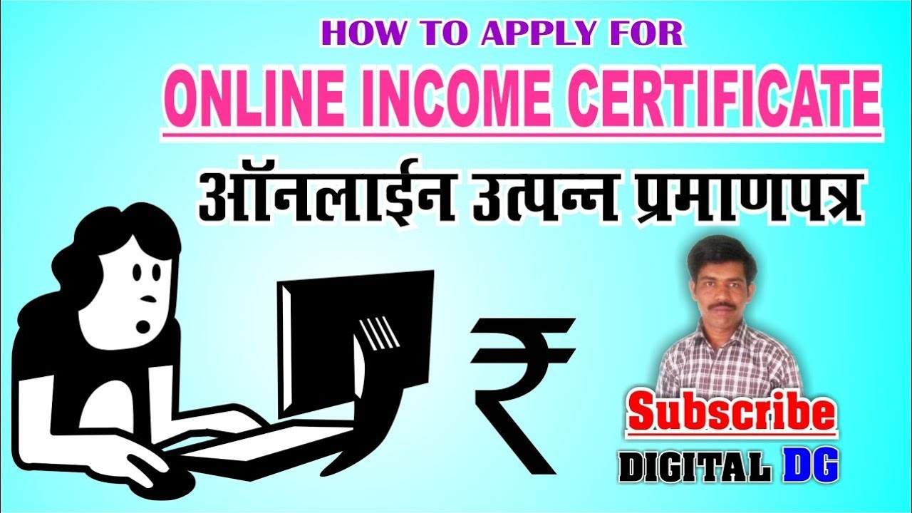 get income certificate in maharashtra