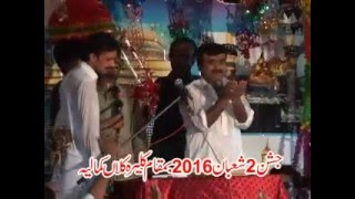 "Zakir Qazi Waseem Abbas "" New Qasida Jashan 2 Shaban 2016 "" Maekon hy Chean Tey krar Ditaa """