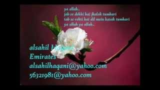 Jab Se Dekhi Hai - Bol Bachchan - FULL SONG - HQ - (2012) - Mohit Chauhan...alsahil haqani
