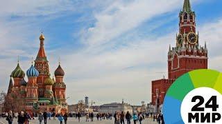 Гордиться и почитать: в России отметили День народного единства - МИР 24