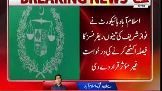 IHC Dismisses Nawaz's Petition To Club References | Abb Takk News