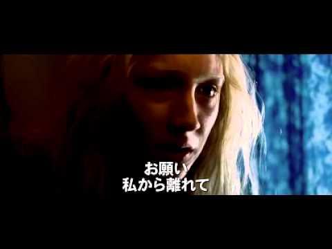 映画『ハンナ』予告編
