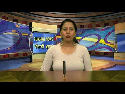 JHANJAR TV NEWS FROM PUNJAB NAKODAR JALANDHAR POLICE CELEBRATED MARTYR'S DAY AT PAP CAMPUS IN  JALAN