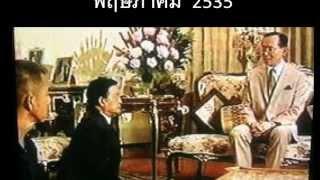 Repeat youtube video ดร.เพียงดิน รักไทย 2014-10-14 ตอน