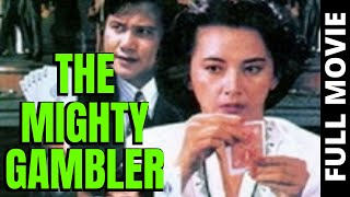 The Mighty Gambler - FULL MARTIAL ART MOVIE IN ENGLISH - Black Belt Movie Night