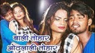 rakhiya mobile apne sath me bhojpuri mp3 download