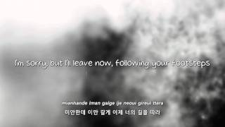 JYJ- In Heaven lyrics [Eng. | Rom. | Han.]
