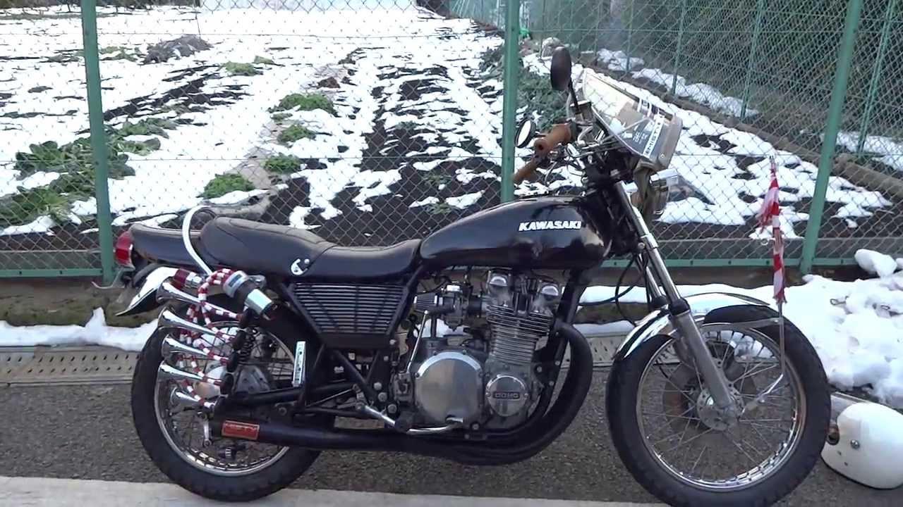 Kawasaki Kz900 Z1 Z2 750rs