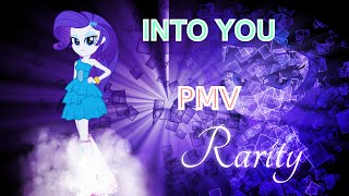 [PMV] Into You