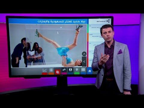صورة لعارضة الأزياء #بيلا_حديد تغضب الإماراتيين والسعوديين  - نشر قبل 4 ساعة