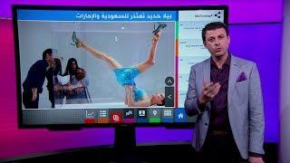 صورة لعارضة الأزياء #بيلا_حديد تغضب الإماراتيين والسعوديين