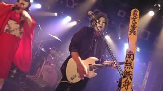 なな神サービス団第五回興行 2017年7月22日 大塚Deepa.
