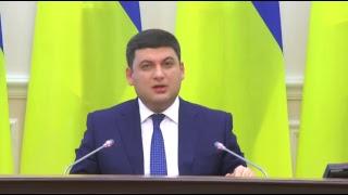 15.00 Прес-конференція Прем'єр-міністра України