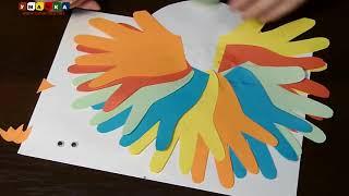 Творческие занятия с детьми '5 минут и готово'  Павлин из ладошек