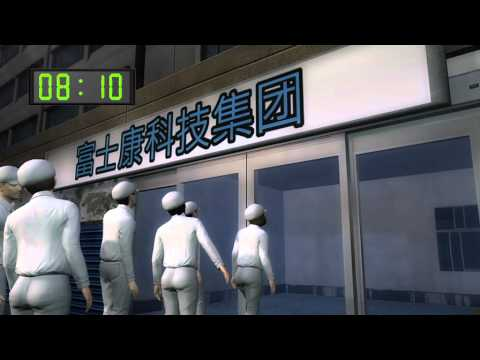 A typical work day for a Foxconn worker in Chengdu (animation only)