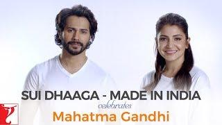 Sui Dhaaga - Made in India | Varun Dhawan | Anushka Sharma