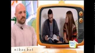 Χρυσή Τηλεόραση_Δέστε τους(5/12/2012)