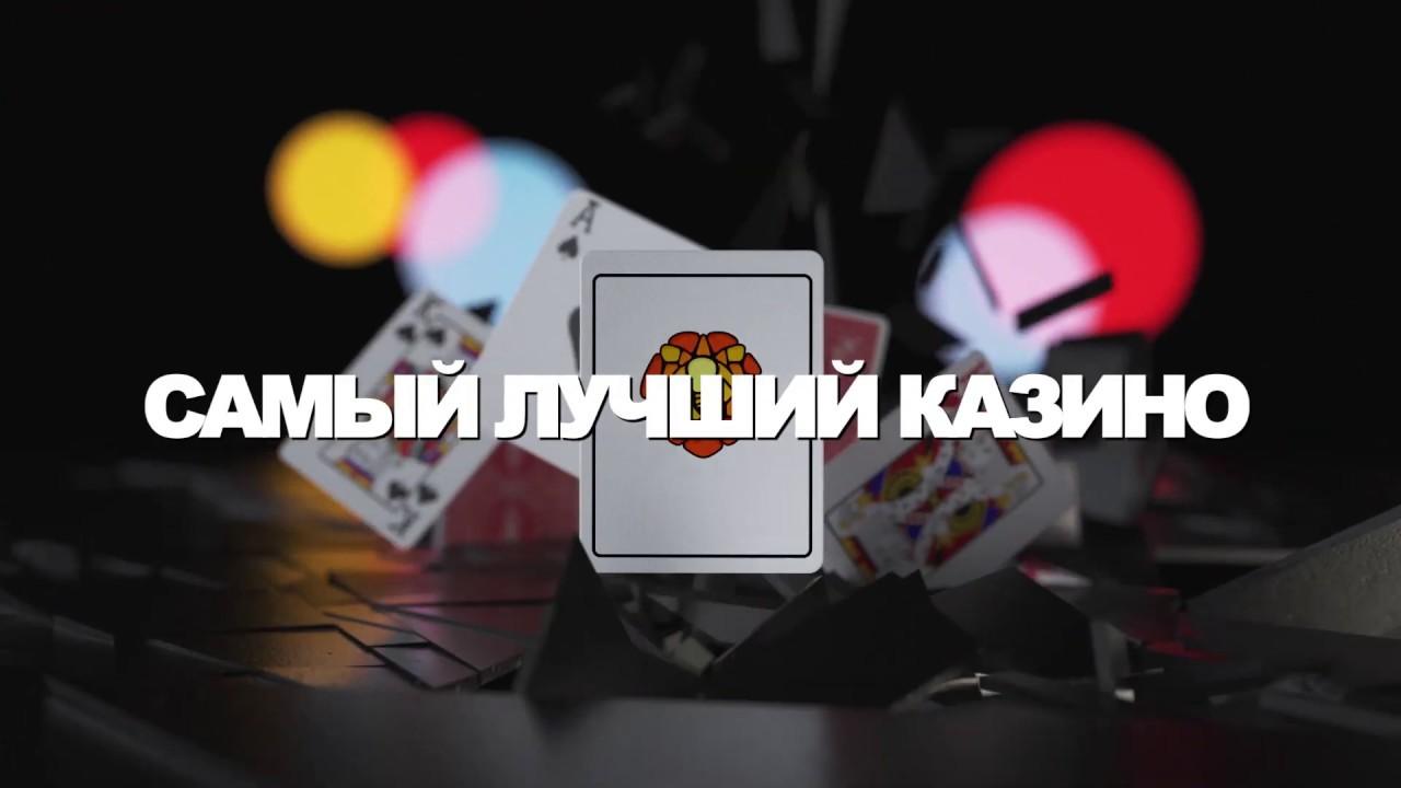 Drift Casino - обзор официального сайта онлайн казино