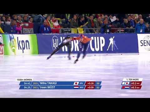Miho Takagi 1500m - 1:54.68. WC1 Heerenveen 2017/2018