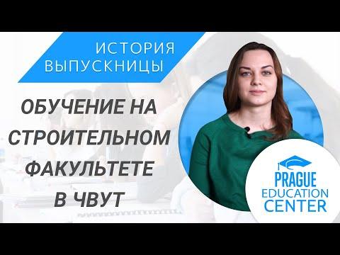 Указ Президента РФ от  N 1237 Вопросы