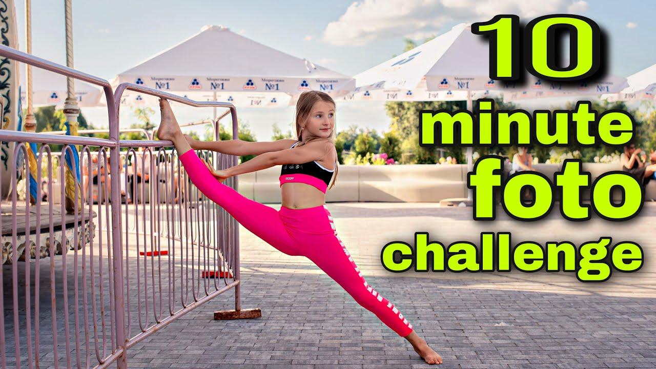 10 МИНУТ ЧЕЛЛЕНДЖ 👊🏻 РЕКОРД 15 ФОТО / 10 Minute Photo Challenge Ft Inna Darda